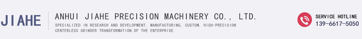 Anhui Jiahe Precision Machinery Co., Ltd.